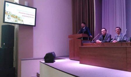 Úspech nášho učiteľa na medzinárodnej konferencii v Petrohrade